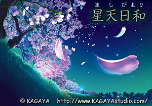 Diaporama de photos de Kagaya