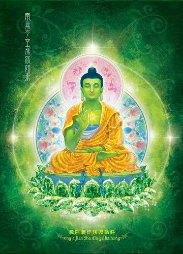 Buddha amoghasiddhi pinterest tommybeautypro merci
